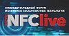 NovaCard demonstrated NFC solutions to the NFC Live 2016 Forum visitors